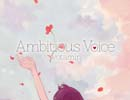 【ヲタみん】2nd Album『Ambitious Voice』クロスフェードムービー