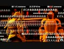 【鉄拳TAG2U世界大会】 フィリピン代表、AK君(13歳)の快進撃 試合まとめ