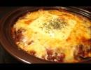 【ニコニコ動画】【御飯日和】チーズ料理5種を解析してみた