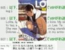 【VIPRPG】 Lolita.
