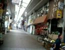 名古屋・円頓寺商店街を東から西に早足で
