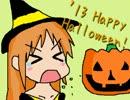 【理系応援ソング】理系のうた-Ver.Halloween 2013-【オリジナル】