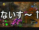 Wiiで遊ぶピクミン2実況プレイ part31 thumbnail