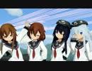【艦これ】艦娘の皆で任務「全提督を撃滅せよ!」をやってみた!?【MMD】