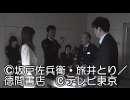 めしばな刑事タチバナ「第3ばな カンヅメ大舌戦」