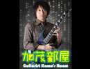 「加茂部屋Vol.8」~オープンコード練習♪