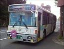 【バス走行音】京都市バス 日産ディーゼ
