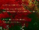 岸辺露伴 博麗神社に行く:01