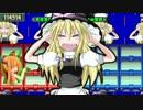ロックッキー☆マンエグゼ2 VSナビ戦.filename extension