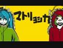 【新作『ドーナツホール』含む16曲】ハチメドレー【作業用BGM】