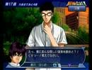 【実況】全てを失った手塚が桜乃と決着を