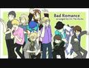 【1030ボカロアカペラフェス】 Bad Romance(arranged by On The Rocks) 【男声12人前】