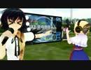 【ゆっくり実況☓MMD】東方双銃戦線-ガンスリンガーストラトス- #09 thumbnail