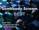 【無印Mix】 Somebody Scream -BEST- 【作業用BGM】