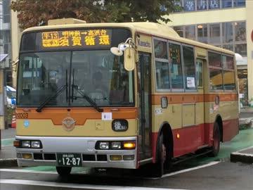 平塚駅南口循環】湘南神奈交バス か2003(三菱KK-MK23HJ)【バス走行音 ...