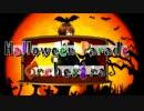 【アリレム】Halloween Parade Orchestra