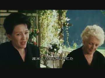 【映画】 マルタのやさしい刺繍 Part3