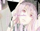 【巡音ルカ】D'succubus【オリジナル】