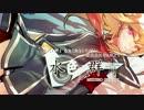【黙示録アリス】 「Alice」 【イメージPV】 thumbnail