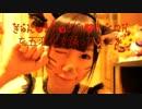 【5変化!】きゅんっ!ヴァンパイアガールを踊ってみた【めぐぐ】