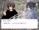 【黒バスTRPG】オネェの我儘で魔道書大戦してくる part.2【マギカロギア】