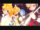 【DIVA F/鏡音レン鏡音リン】 天ノ弱 -Sharp Rock Arrange- (レンカバー) 【PV】