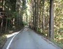 【ゆっくり旅行】ちょっと岐阜県を縦断してきた【part2】
