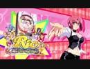 【パチンコPV】CRぱちんこRio-Rainbow Roa