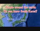 Do you know South Korea?