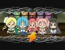 魔法戦隊まどか☆マギカ 呪文降臨~マジカルフォース~ thumbnail