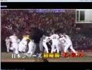 楽天日本一で歓喜するアンチ巨人