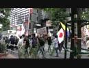 【11月3日】大日本帝国憲法 復元デモ!in渋谷2【明治節】