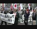 【11月3日】大日本帝国憲法 復元デモ!in渋谷3【明治節】