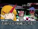 【鬼骨】鬼と宴とB級ホラークトゥルフ!【稜稜】Part:15