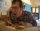 シュールストレミング 実食! 本当に世界一臭いのかなぁ?