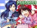 アイドルマスター 「iM@S KAKU-tail Party 2」 Prologue