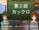 Puzzling World 〈第2回・カックロ〉