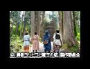 勇者ヨシヒコと魔王の城 第7話  thumbnail