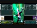 【ガンバライジング】三日前までオセのプレイ動画Part002