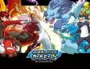【ゲームBGM】高速カードバトル カードヒーロー VSカズマ