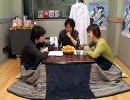 えもらぼ 2008.02.01 出演:小野大輔・菅沼久義・岡本寛志