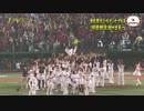 【楽天イーグルス2013】ポストシーズンHR&好プレー集+おまけ