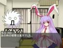 【東方勤務録】幻想郷の警官の滞在記~第一記目~【修正版】 thumbnail