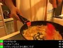 【料理】ハロウィンパーティー! 1/4