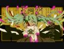 「妄想税」を声枯らしつつ歌ってみた【柚季-yuuki-】