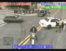 【GTAⅤ】 続・ロスサントス市警24時