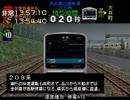 電車でGO!プロ仕様 全ダイヤ悪天候でクリアを目指すPart68【ゆっくり実況】