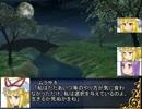 【東方】小さき海守り少女の冒険2-14【モノトーンミュージアム】