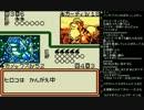 うんこちゃんのポケモンカードGB Part23