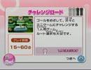 【運の悪い女子高生二人で】Wii Party Part1【実況】